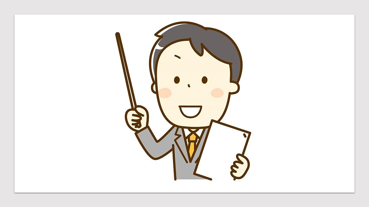 印紙税の課税文書・非課税文書