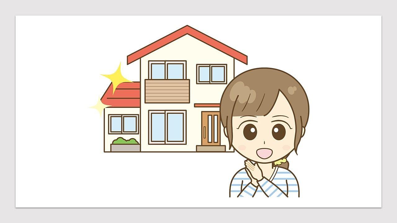 所有権保存登記【不動産売買の登記2】
