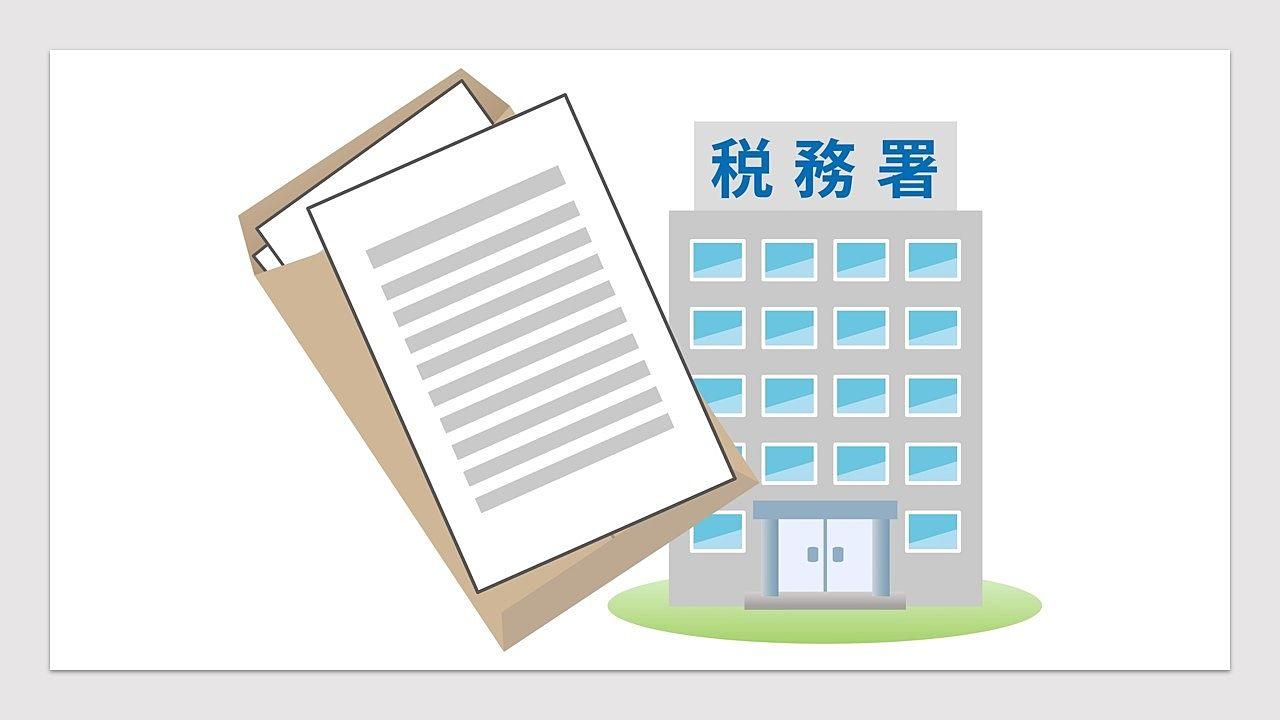 夫「住宅ローン控除」・妻「居住用財産を譲渡した場合の3,000万円特別控除」を利用した事例