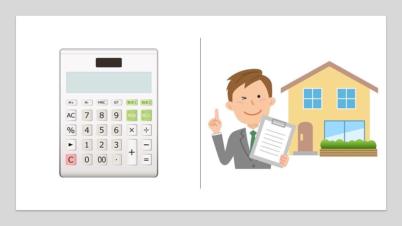 消費税から建物金額と土地金額の内訳を計算する