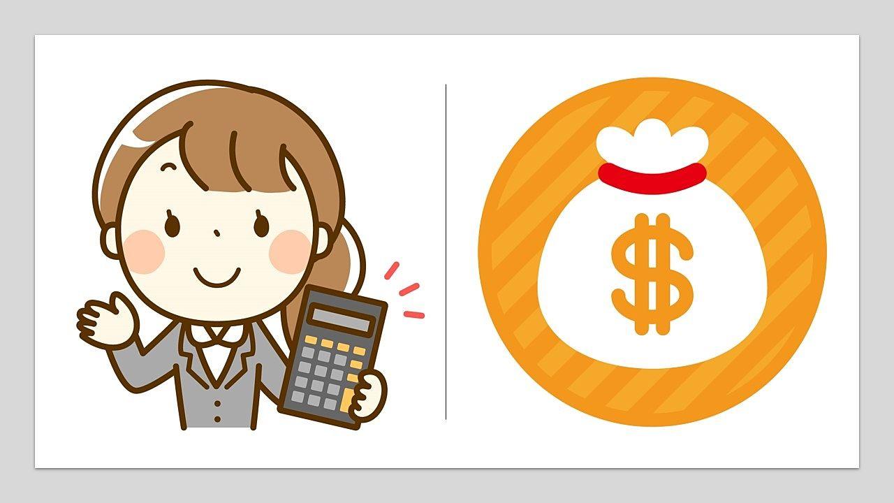 不動産売却の利益(譲渡所得税)の計算方法を確認しよう!