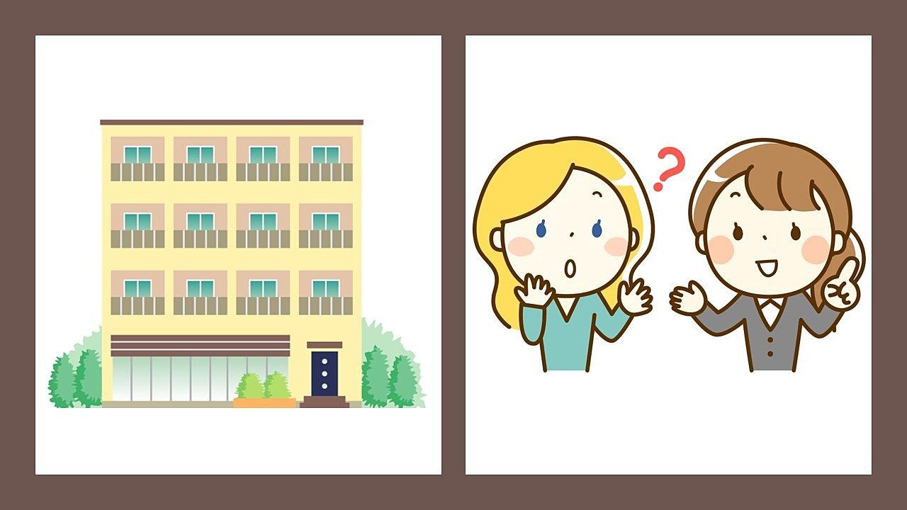 外国人などの「非居住者」が不動産を売却する際に注意したいことを宅建マイスターが解説します!