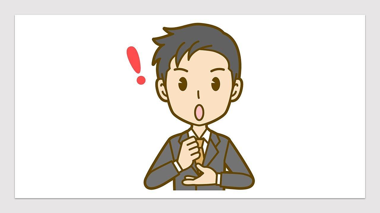 対象は400万円未満の「低廉な空き家等」を売却する売主さまだけ!