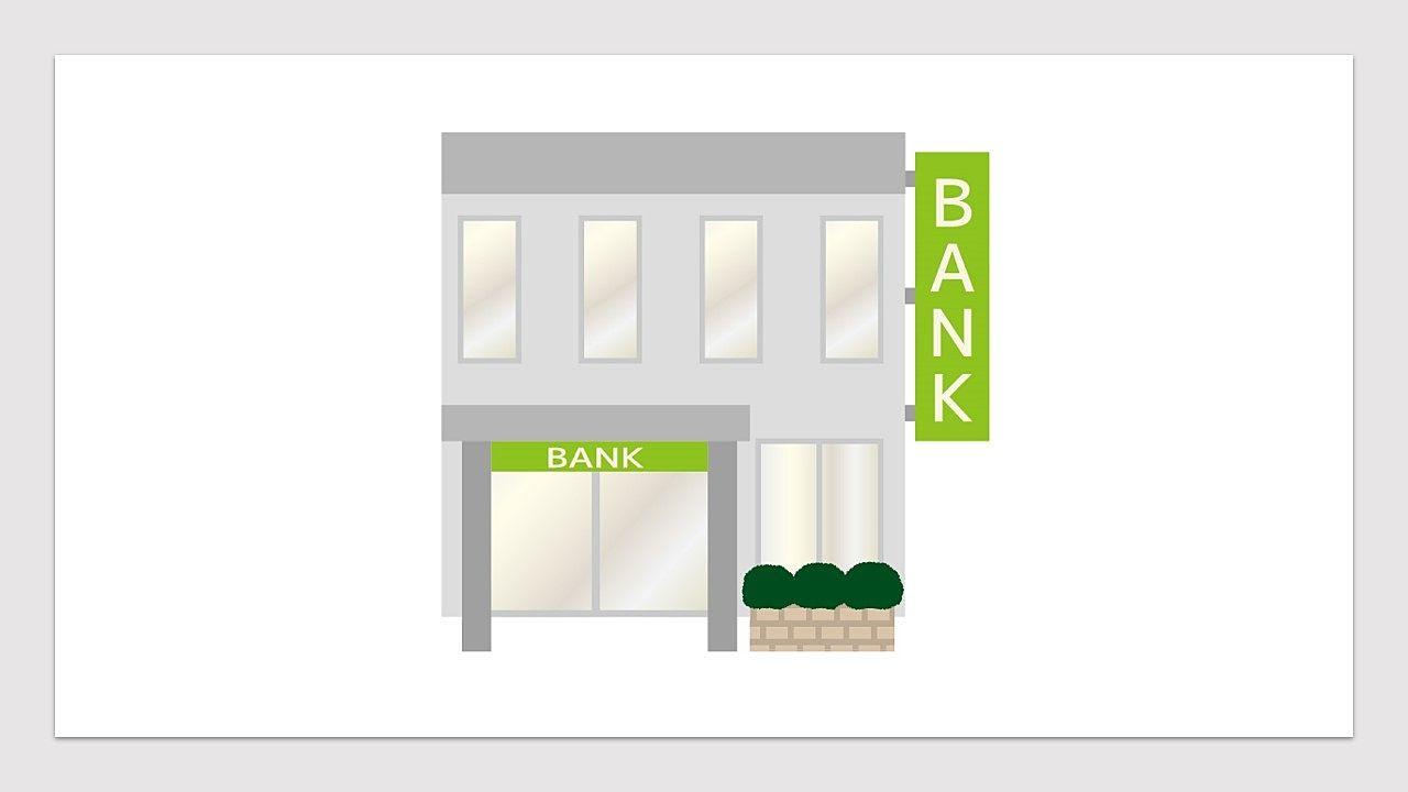 新住所登記を銀行が求める理由