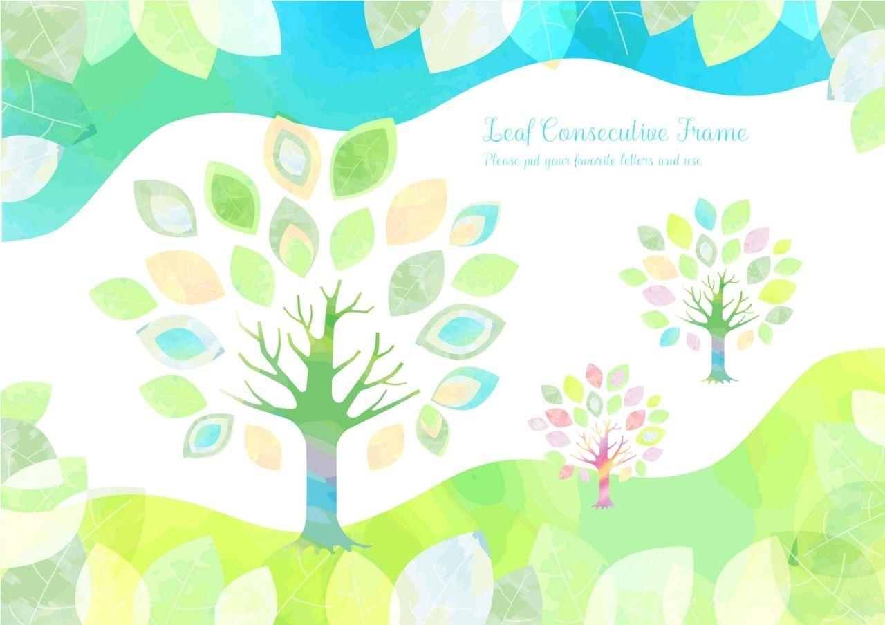 幸せが人から人へ伝わりキレイな木が生まれたイメージ図