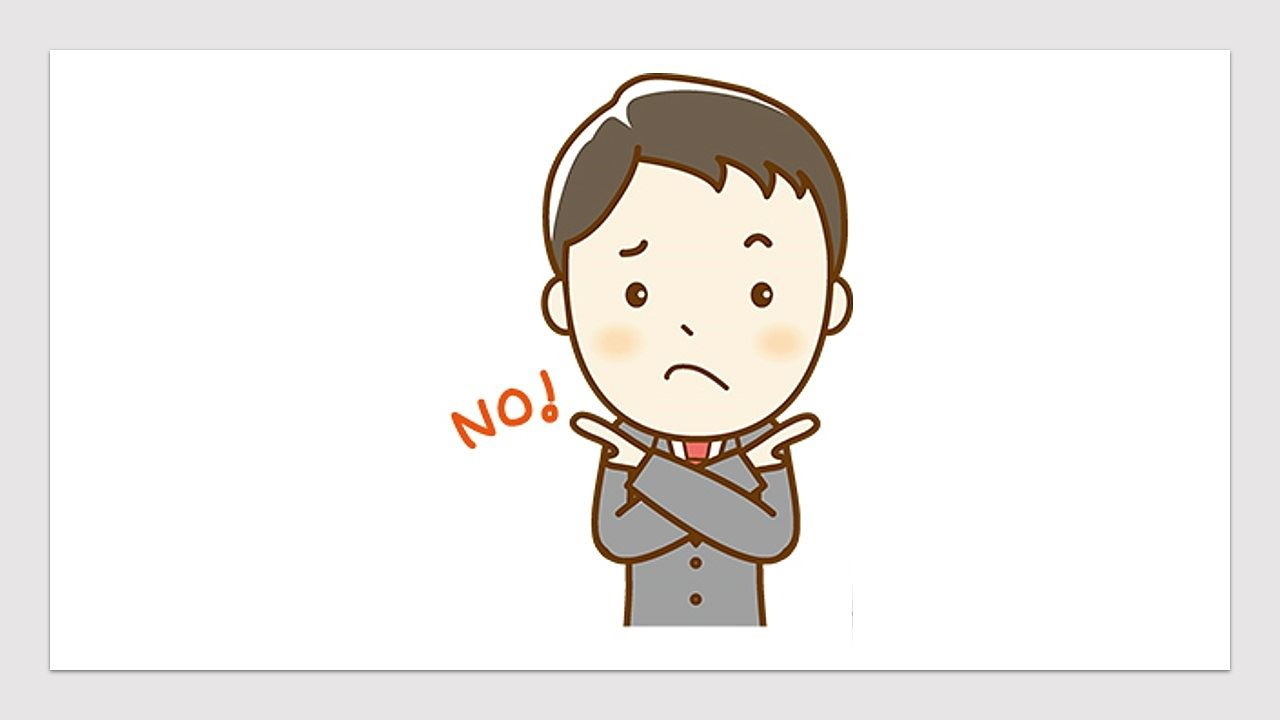 買主さまが「不動産屋さんに期待するサポート」は実現されない!3つの理由