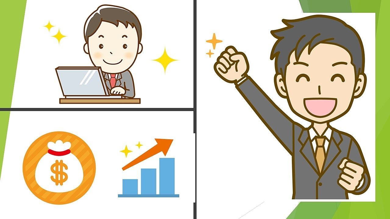 セルフブランディングした不動産営業マンは1人で稼げる時代になる!そんな気がする…という話