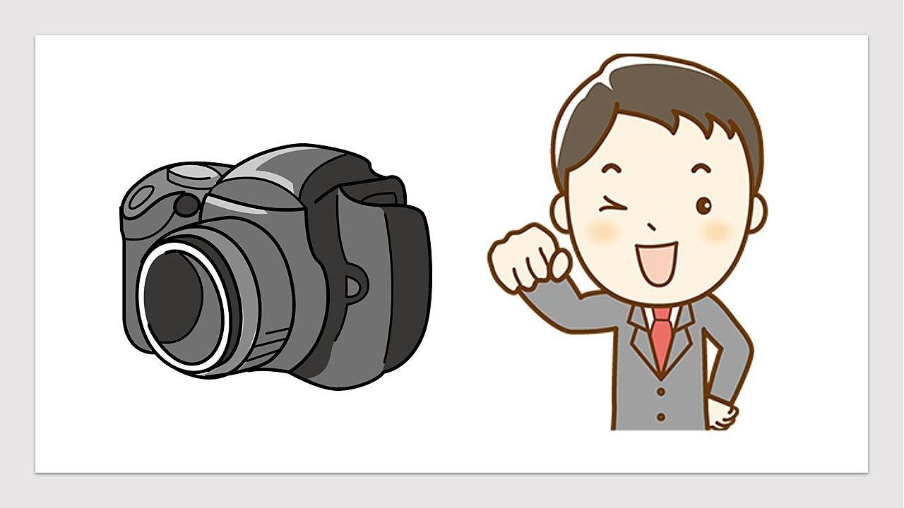 おまけの写真撮影サービス
