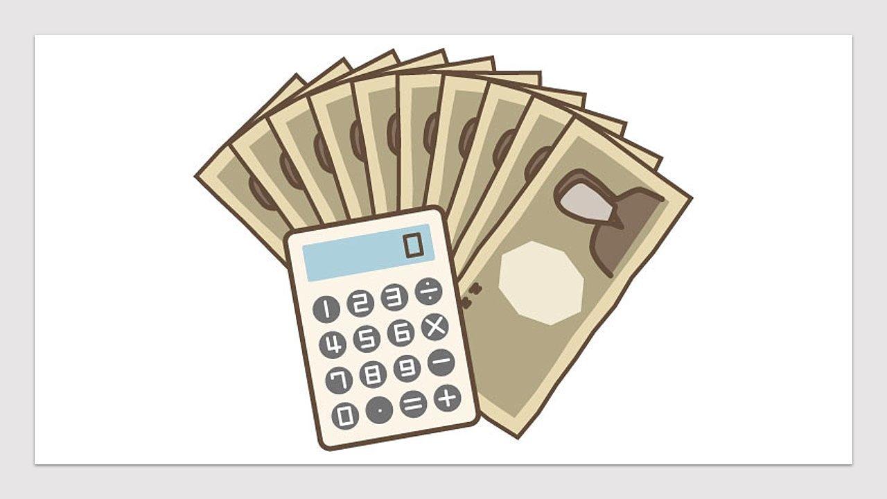 不動産屋さんはコンサル料などのお金を請求できるの?