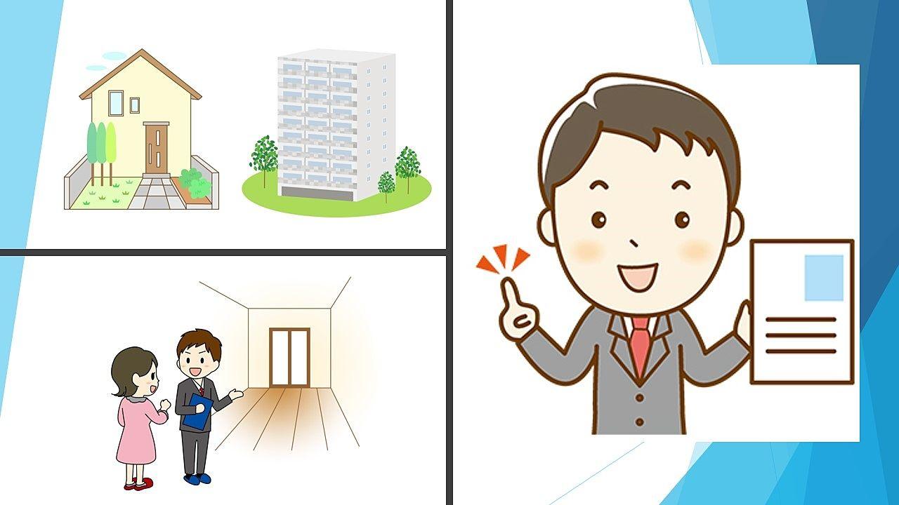 ゆめ部長の売却物件に関する現地案内ルール(仲介会社さんへのお願い)