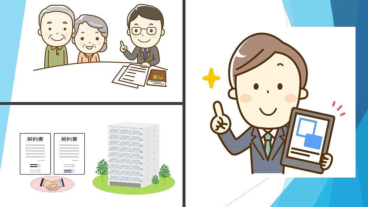 代理人と不動産売買契約を締結する際の注意点を宅建マイスターが解説します!