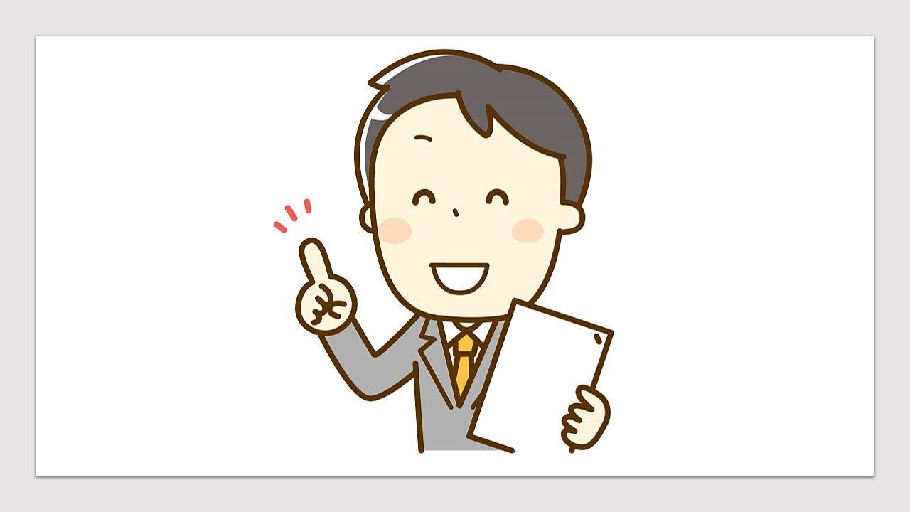 不動産の売買契約書に関する基礎知識!