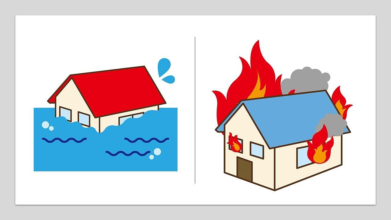 火災保険料