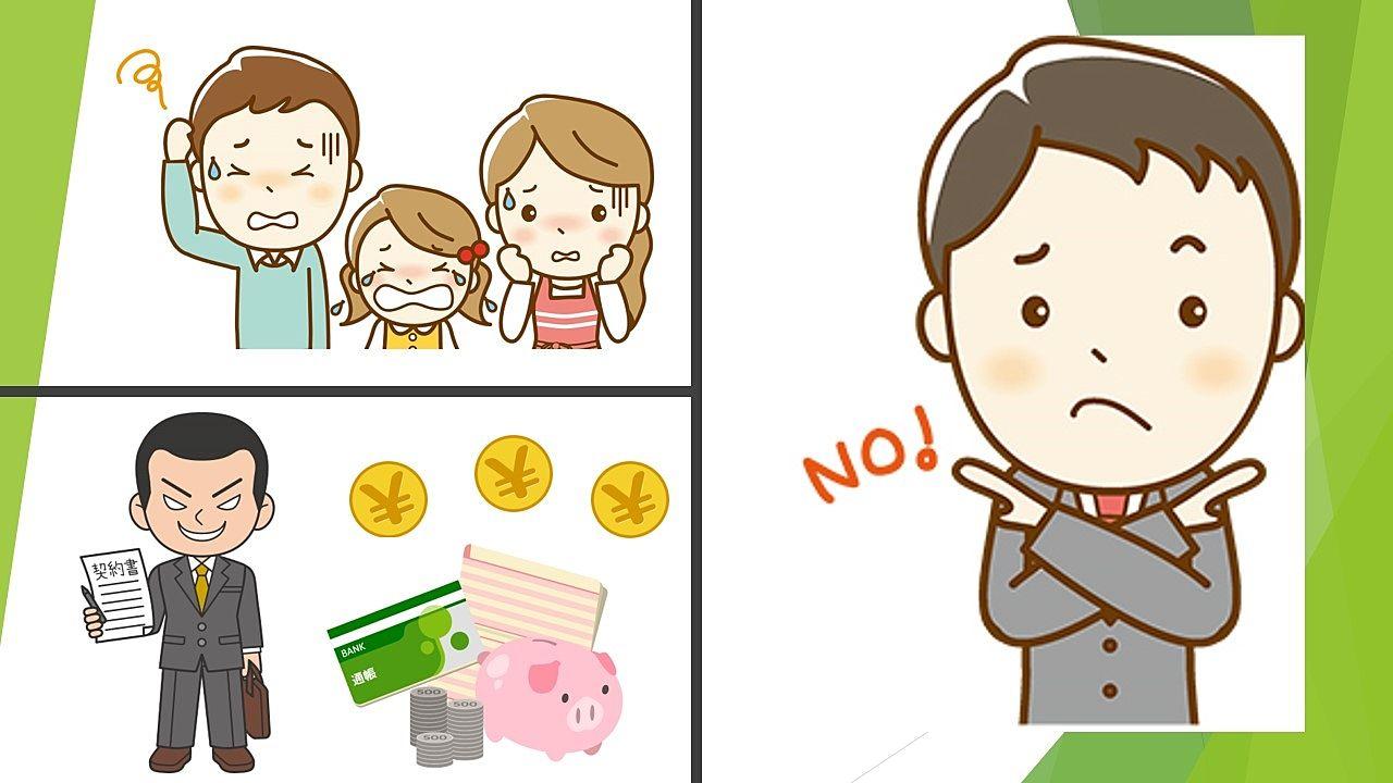 不動産仲介の仕事はバックマージンとか不当請求だらけ…!?
