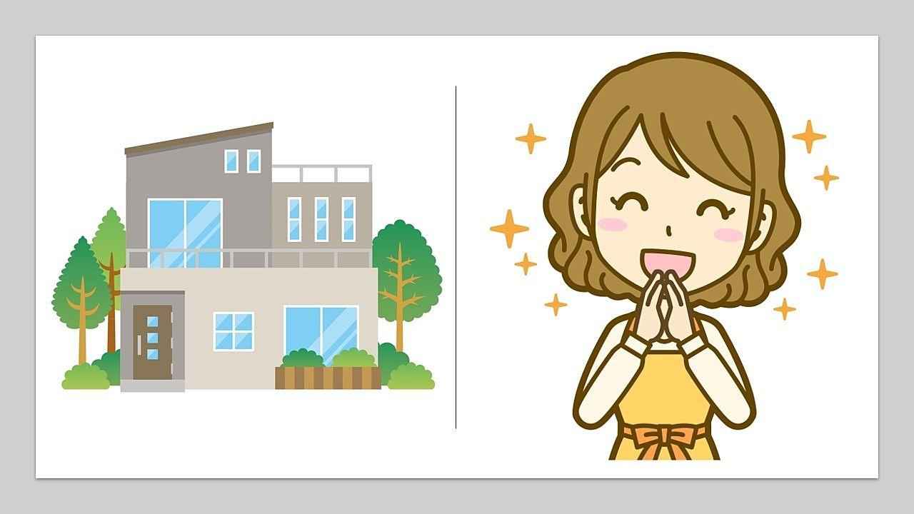 新築戸建購入は「仲介手数料無料+手厚いサポート」で!