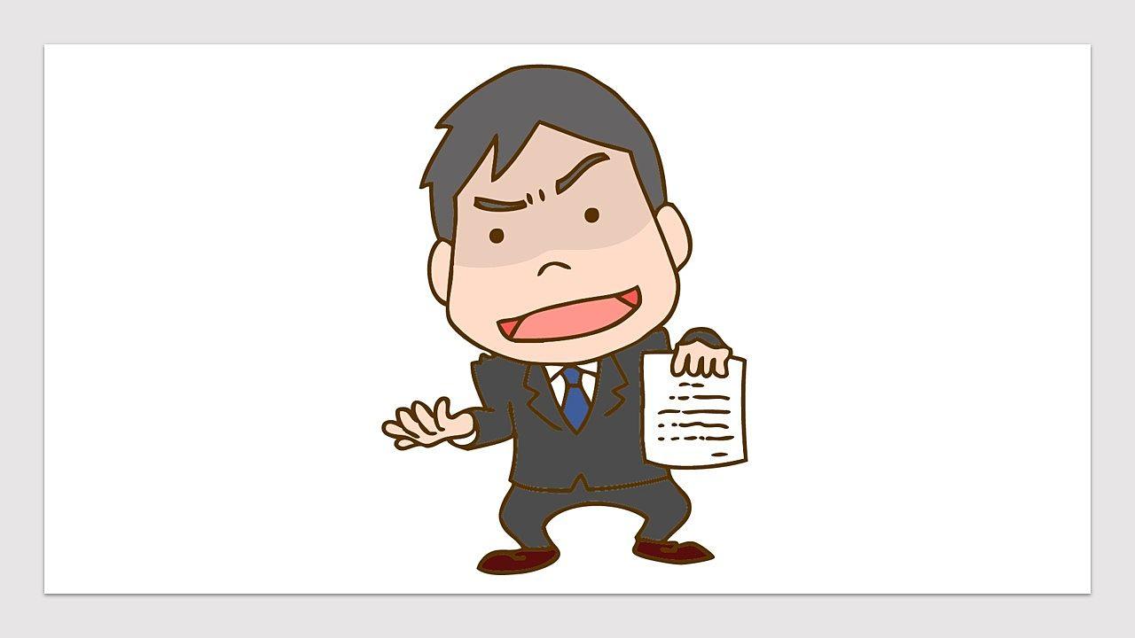 【デメリット2】強引に決める営業マンの力を借りられない