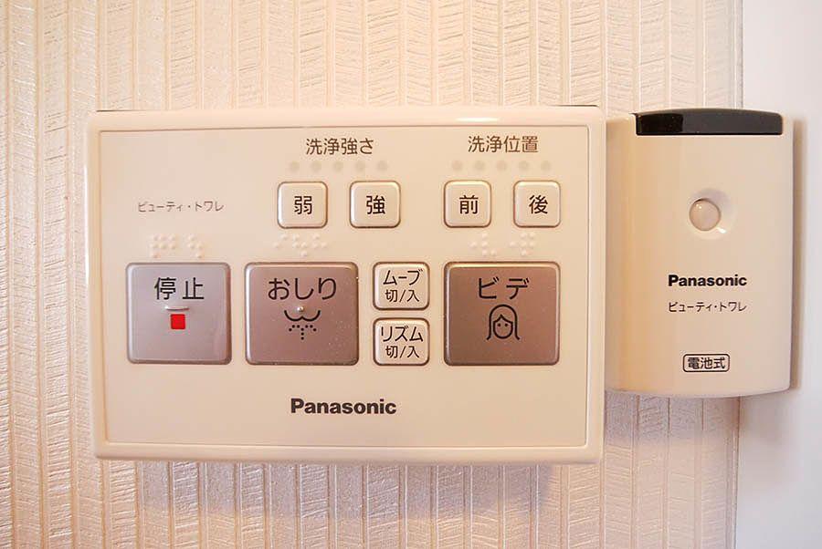 温水洗浄便座コントローラー・人感センサー