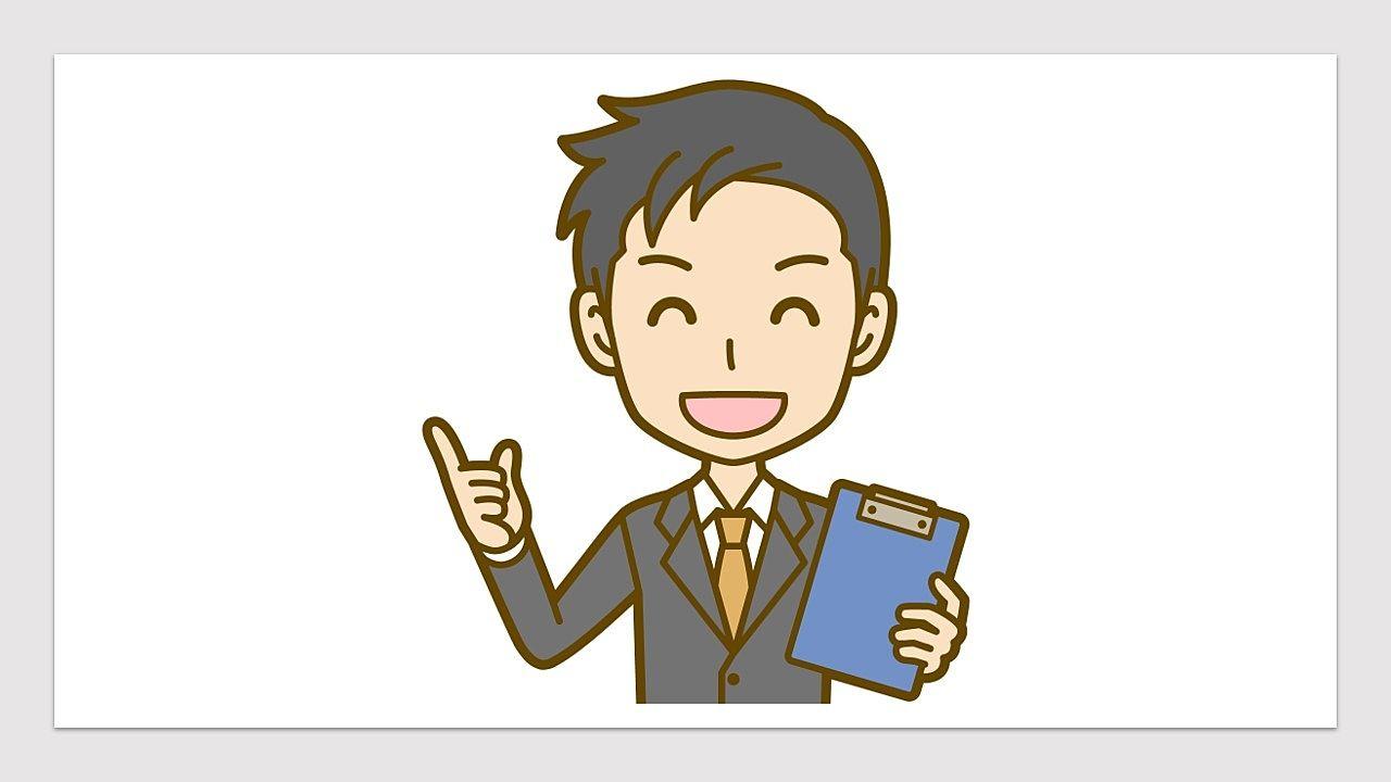 【11】不動産売買契約書・重要事項説明書を作成!