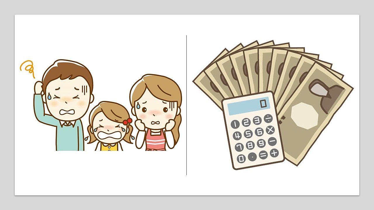 不動産を「贈与」「相続」するときに課税される税金