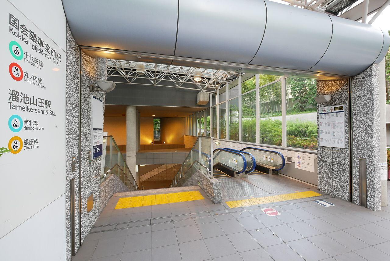 国会議事堂駅5番出口