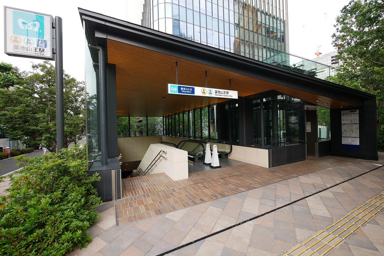 溜池山王駅14番出口