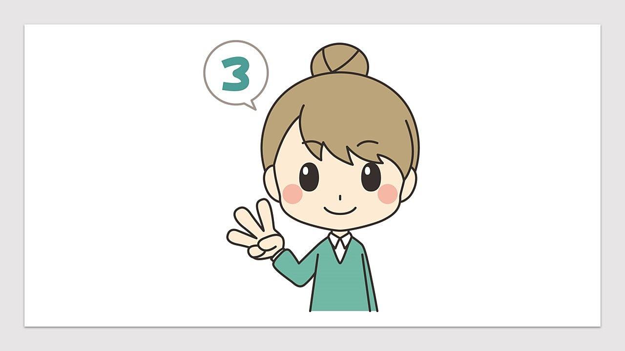 方法3:両親も持分を取得してマイホームを共有する