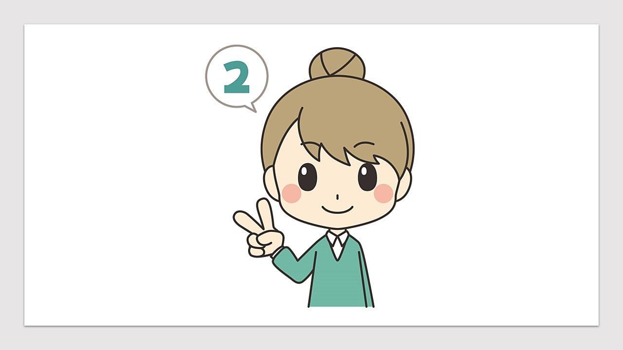 方法2:両親から贈与を受けてマイホームを購入する