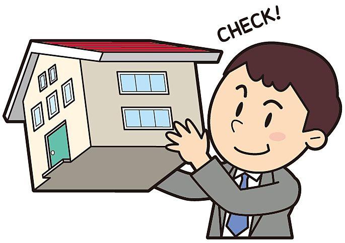 宅建業法改正 インスペクションの説明義務化