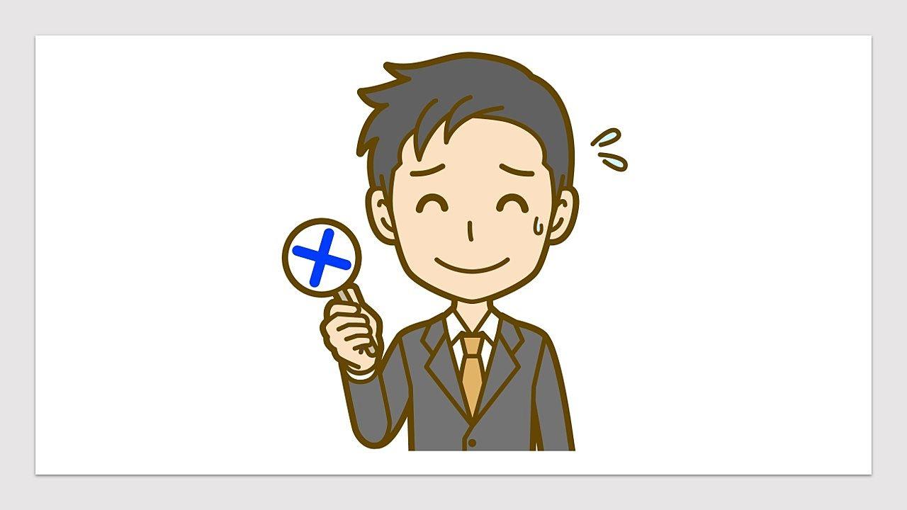 日本人が大好きな「分厚い不動産の査定書」はハッキリ言って意味がない!