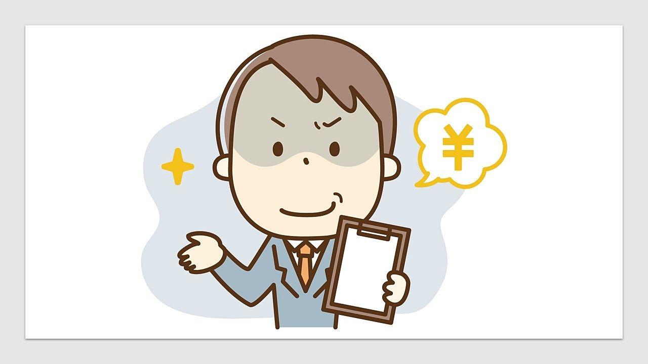 不動産査定システムで算出した金額はズレすぎる。実は査定額をいじっている!