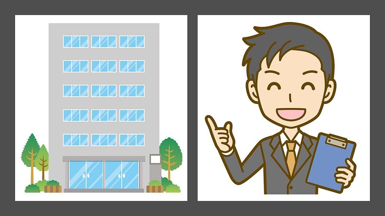 宅建マイスターが解説するマンションの査定方法