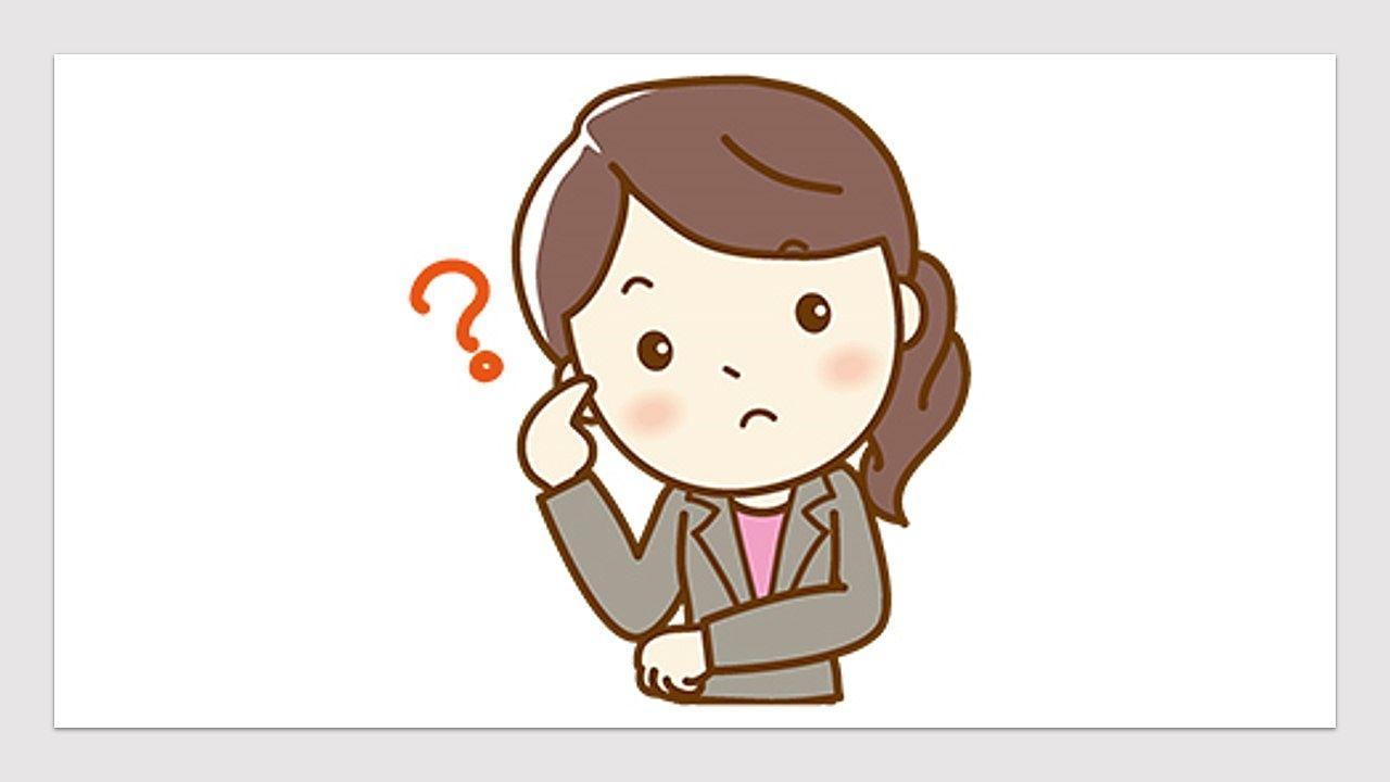 「不動産の価格交渉は買主が不利」だって!?