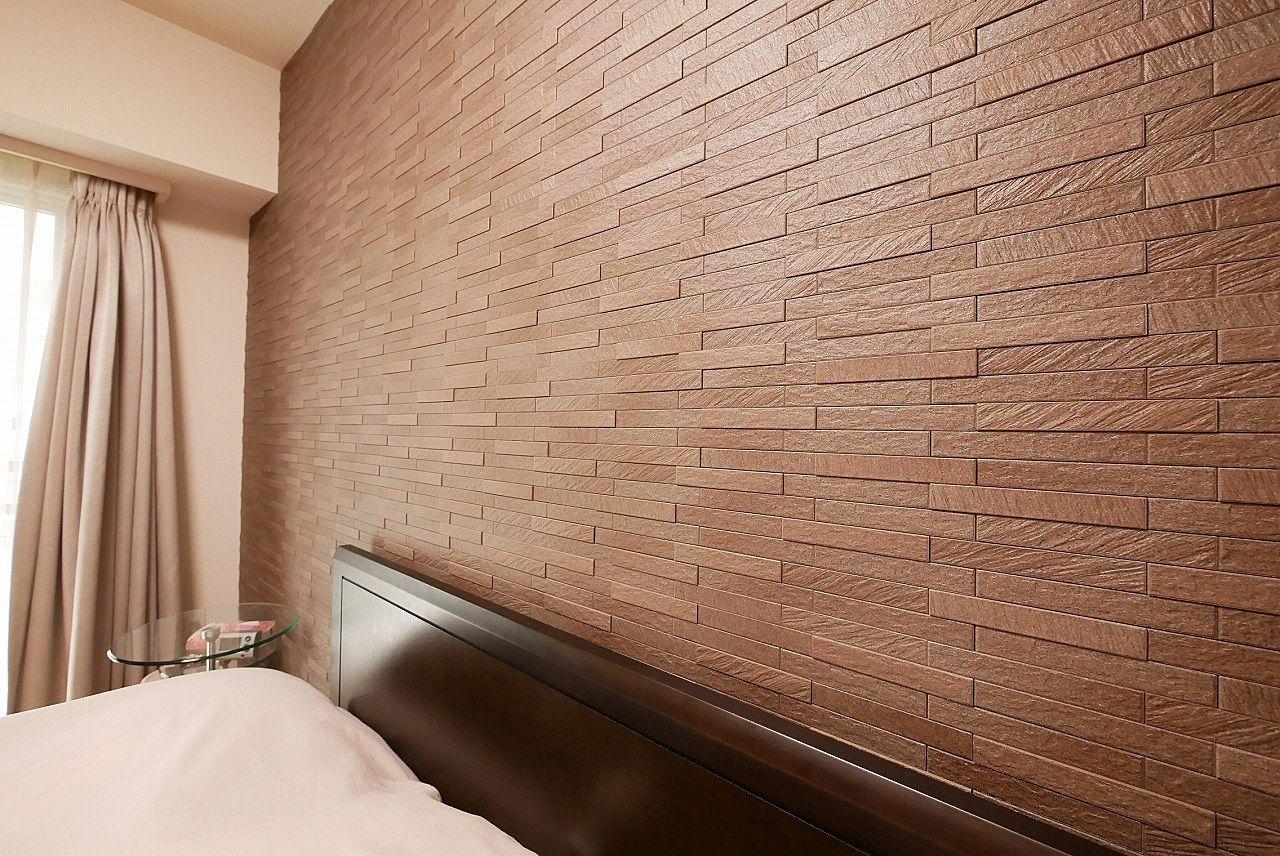 寝室のエコカラット