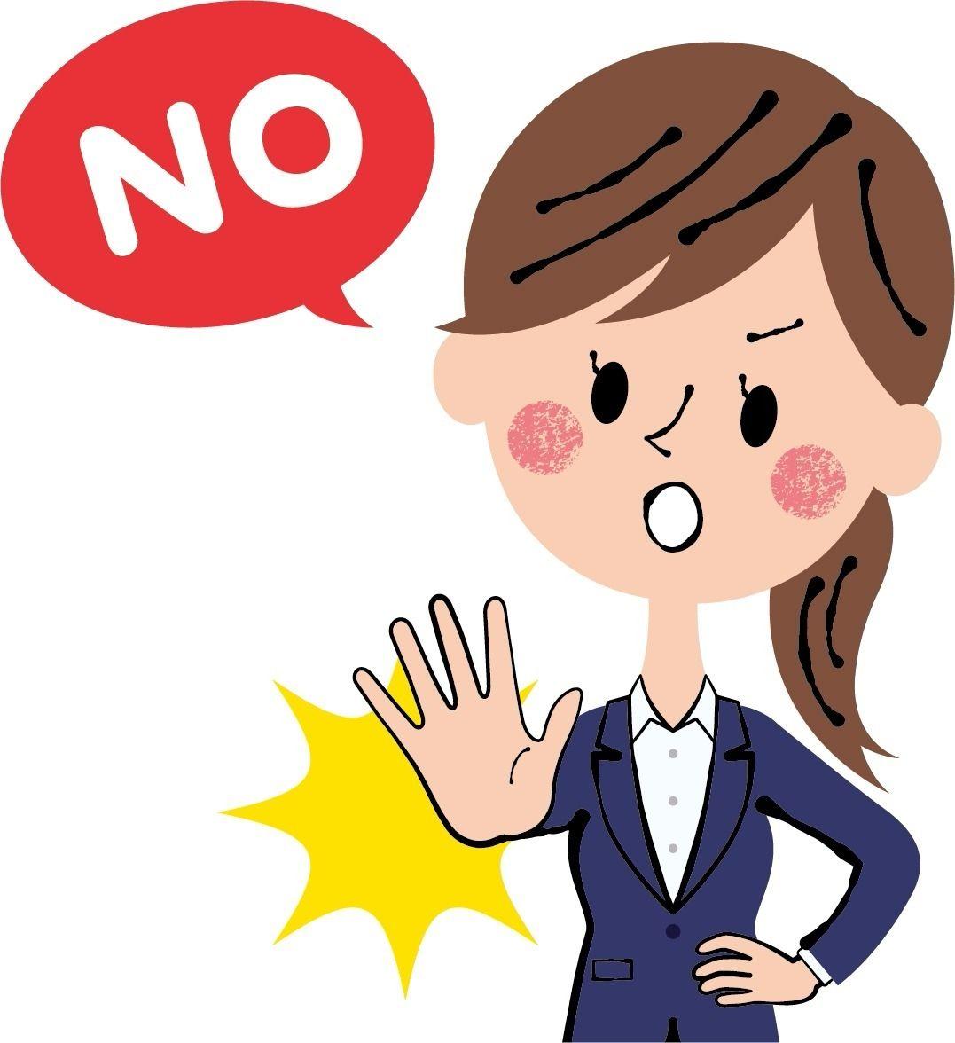 麻布ハウスバックマージンに「NO!」と言い切る会社であるイメージ