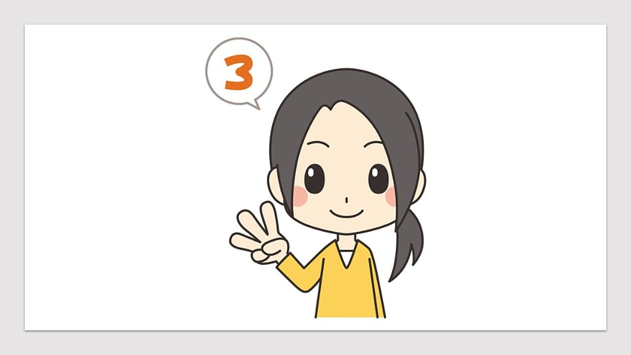 負ける理由3:頭が凝り固まっていて意見を全く聞く気がない