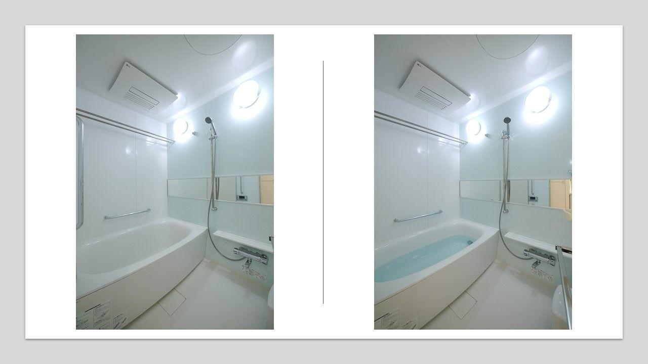 水なしの浴槽と水ありの浴槽写真の比較です。