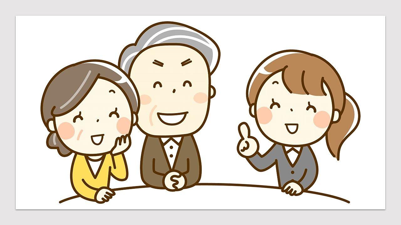 不動産売買契約書・重要事項説明書の記載を確認してみましょう!