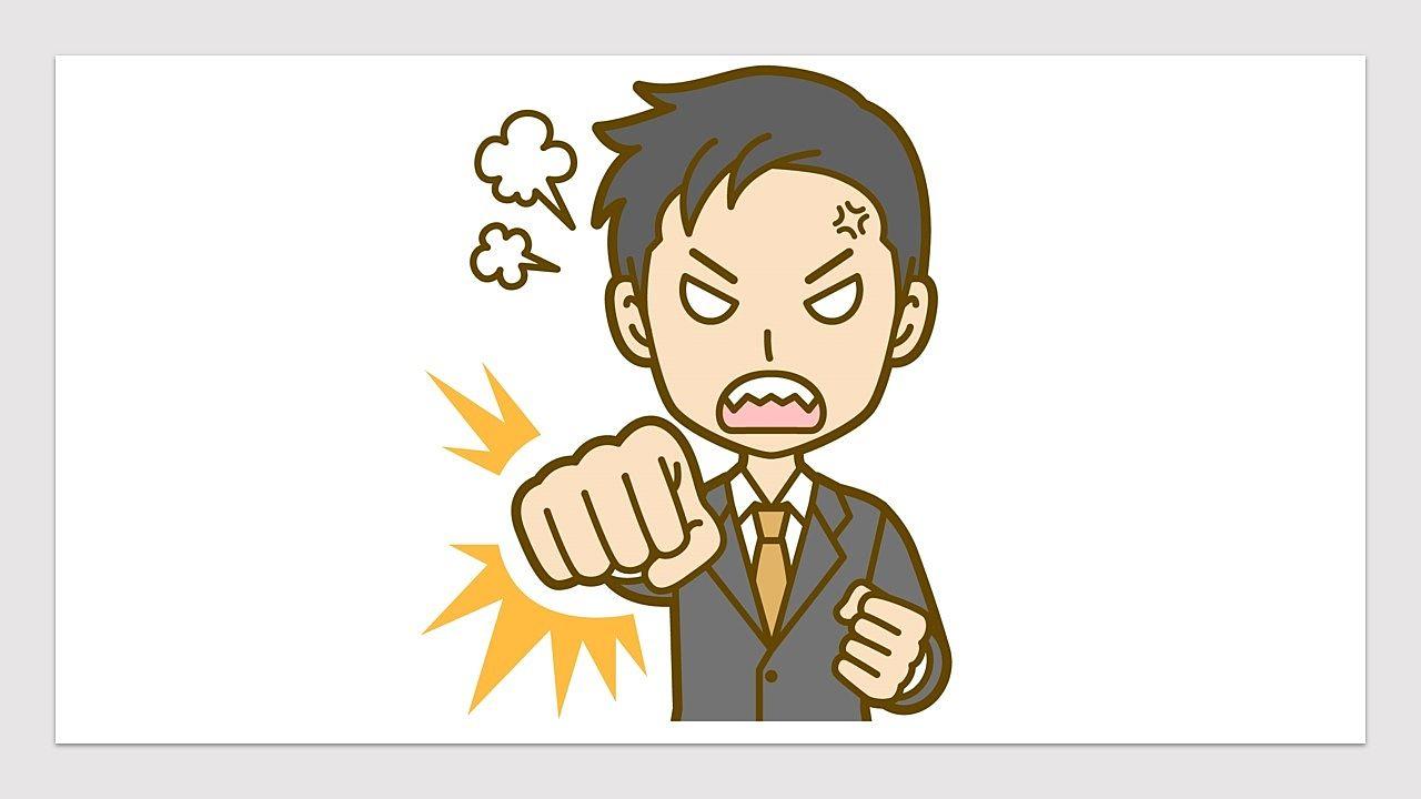 事例2:銀行手続きで2時間…。ついに仲介担当者が「責任者出せ!」とキレたお話