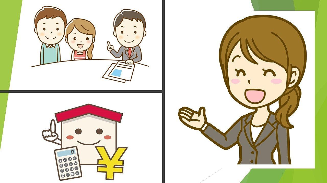 不動産売却の「訪問査定」について詳しく解説します!