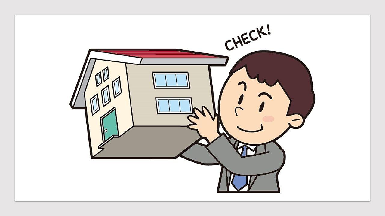 住宅診断・耐震診断・リフォーム履歴はアピールポイントになる