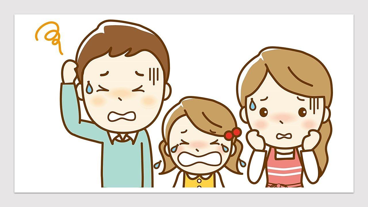 騒音・振動・臭気は人によって感じ方が違うからできるだけ記入する!