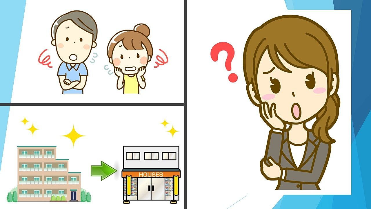 三井・住友・三菱・野村などブランドマンションはグループの仲介会社に売却を依頼すれば高く売れるのか…?宅建マイスターが考えをまとめました!