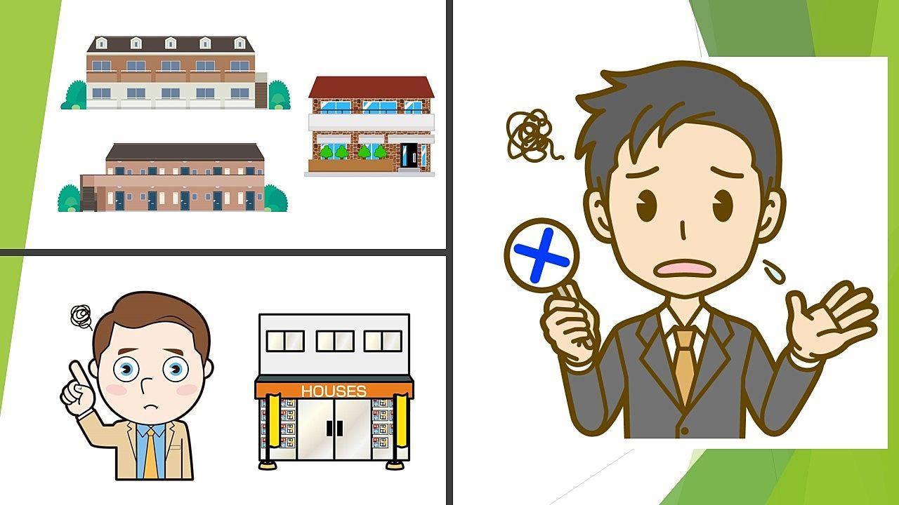 複数の不動産を反復継続して売買すると宅建業免許が必要!何回で免許が必要になるのか…都庁で聞いてみた!