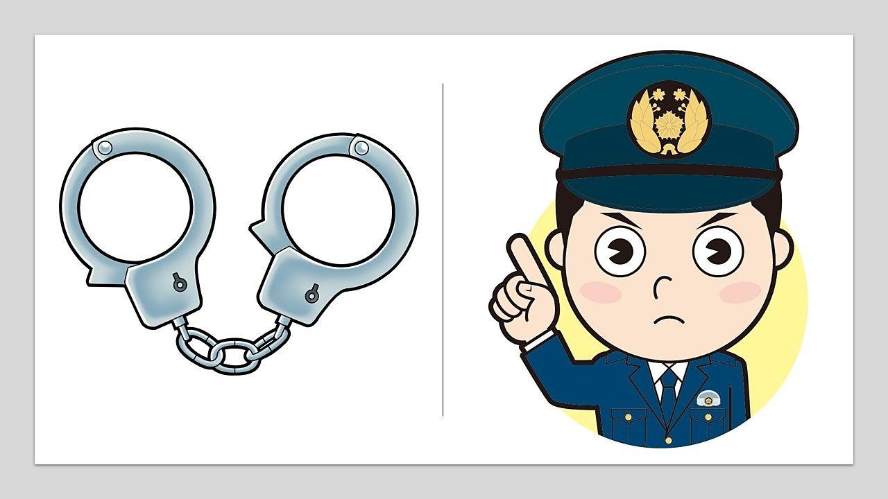 宅建業法違反を取り締まるのは警察!?