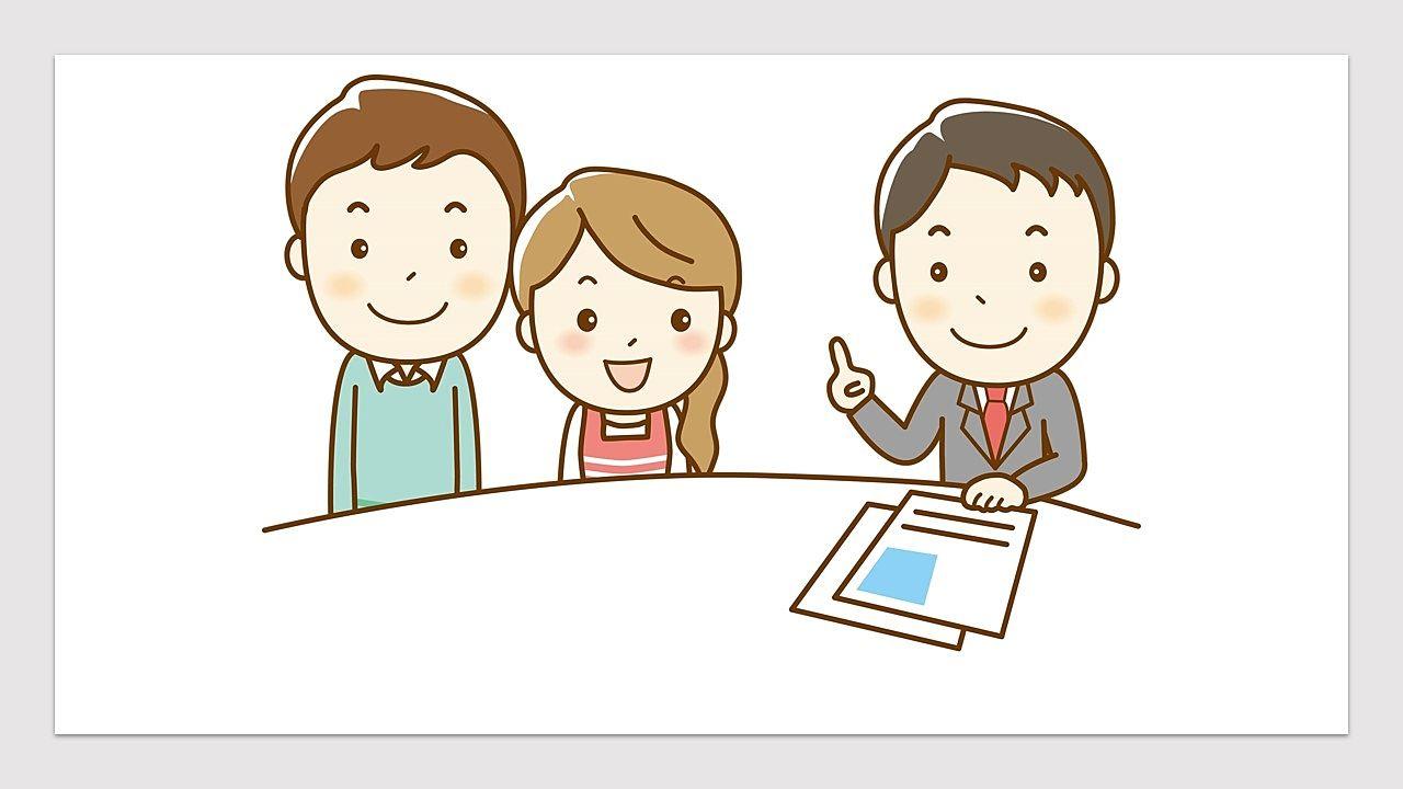 不動産売買契約書類の記載事項を確認してみましょう!