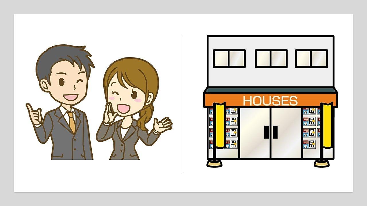 レベルが高い担当者・諸費用を抑えられる不動産屋さんを見つけておこう!