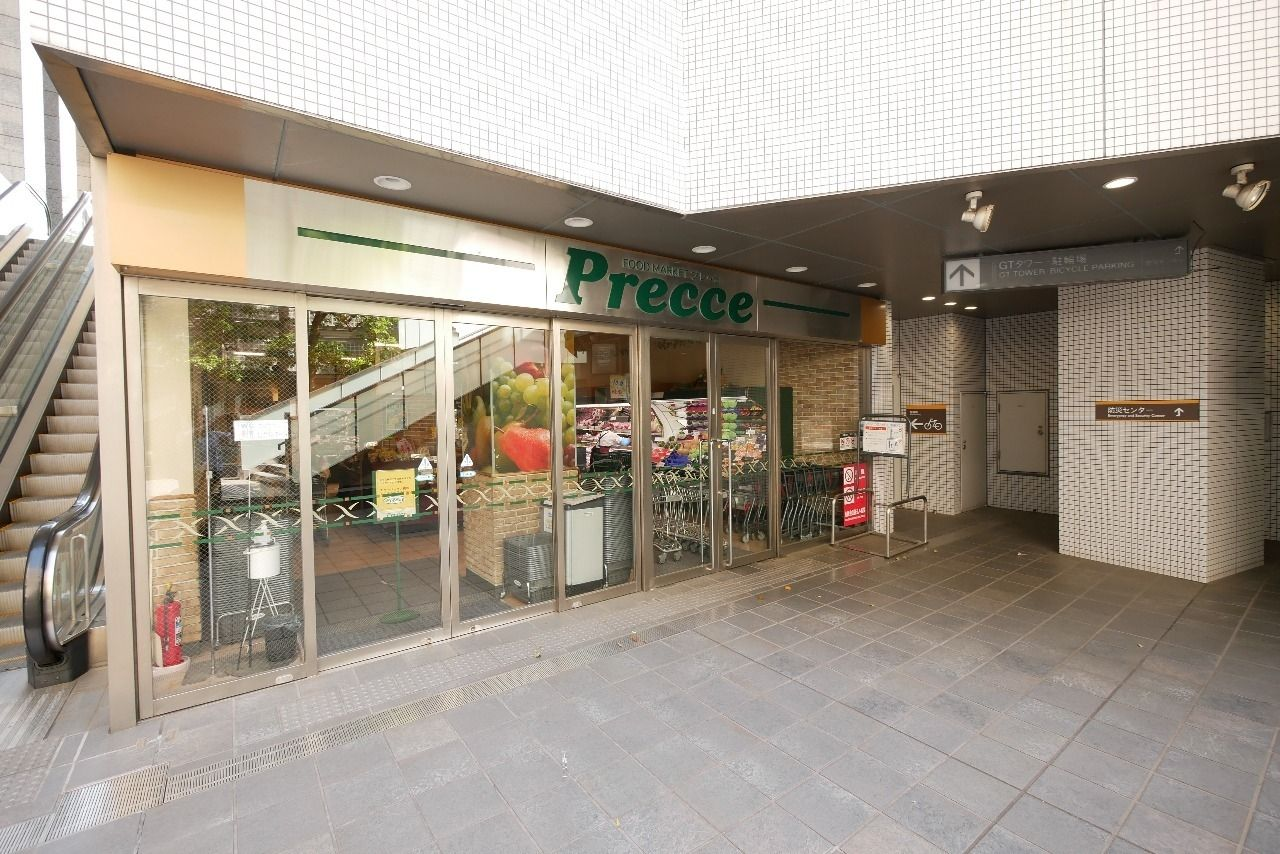 中目黒GTプラザホール地下にあるスーパー