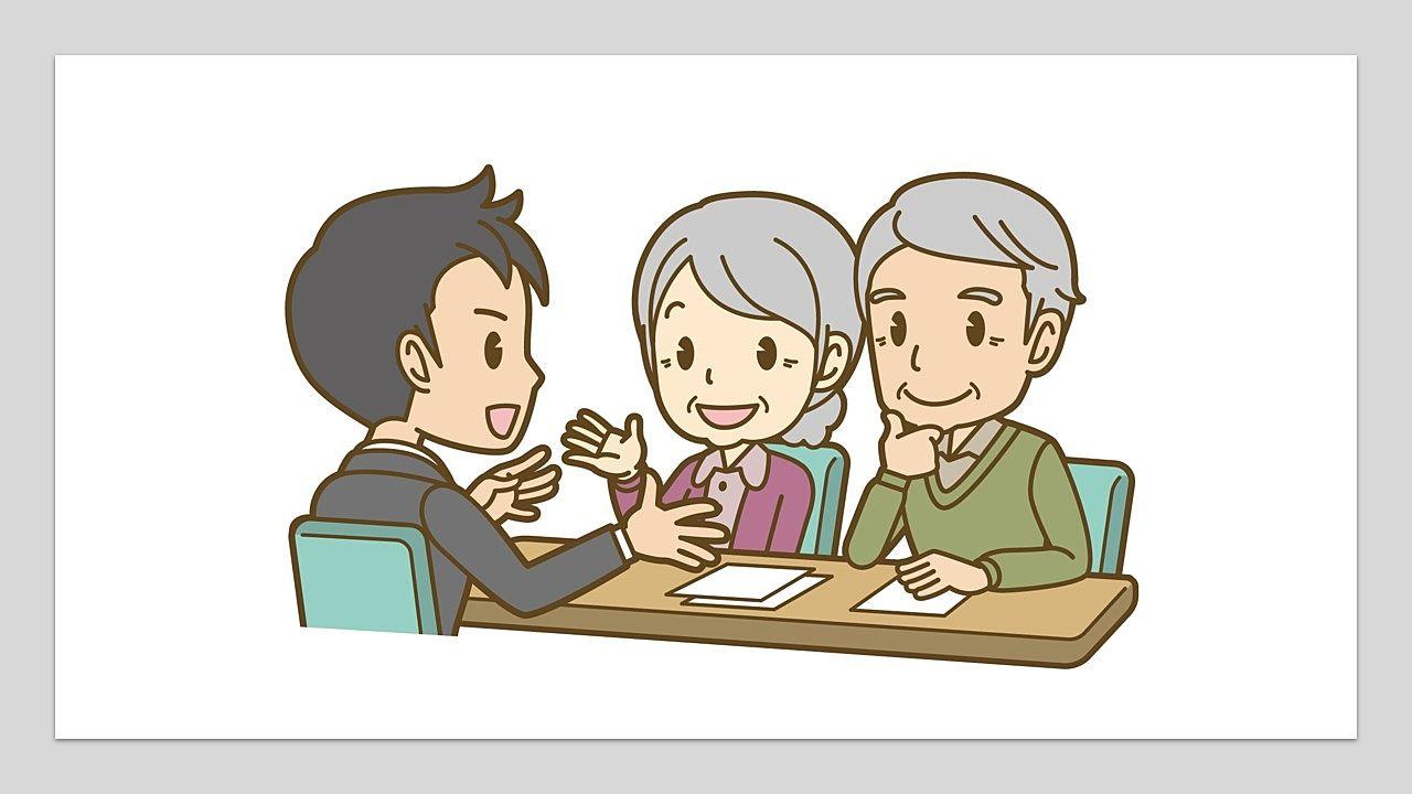 空き家に係る3000万円特別控除の特例…注意事項