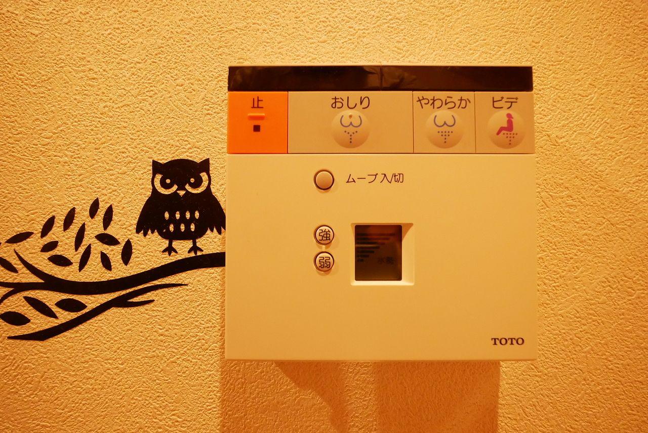 シャワートイレのリモコン