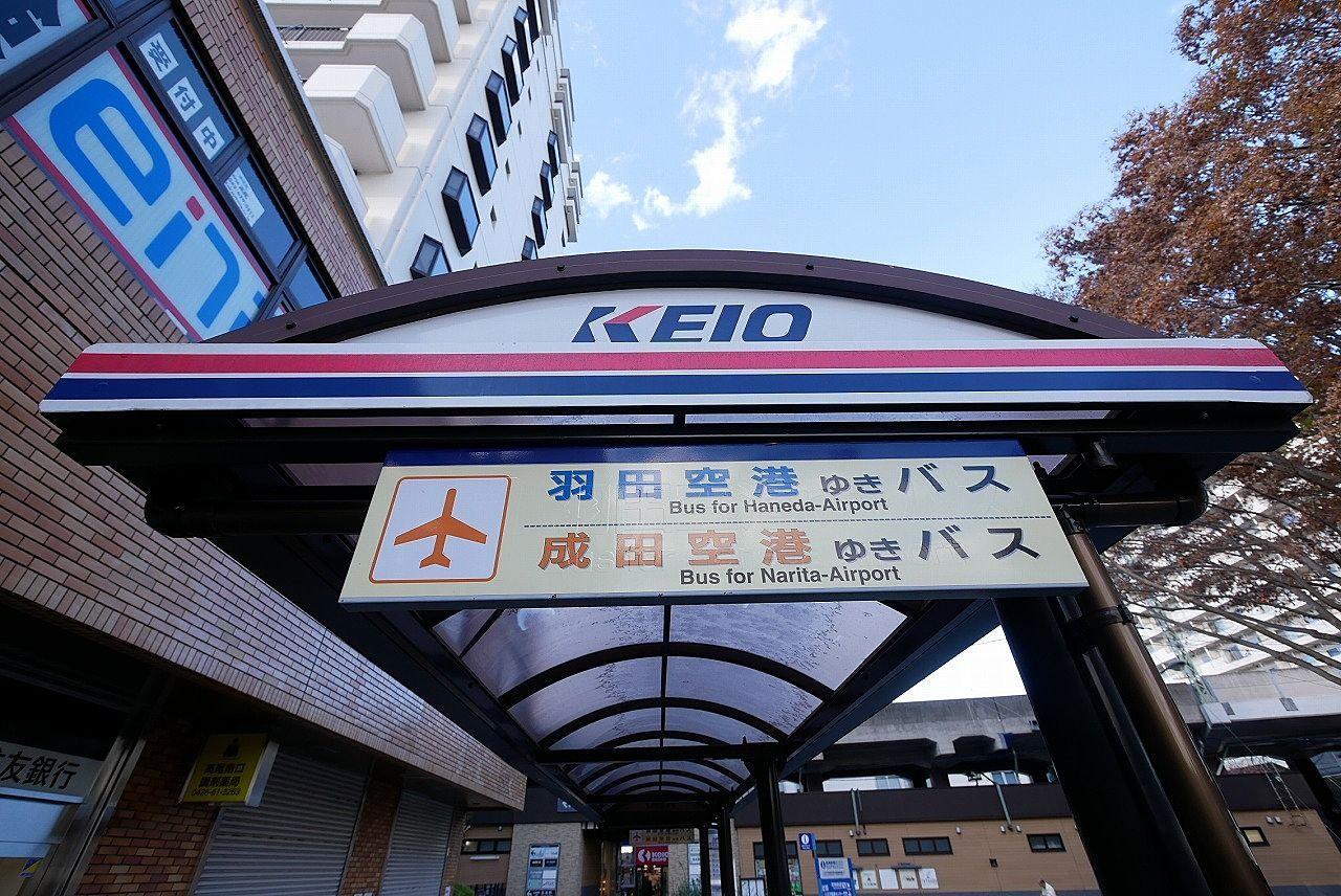 高尾駅の南口から成田空港・羽田空港行きのバス便があります。